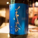 ニューキタノザカ - 日本酒 花の香 梅香