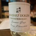 ニューキタノザカ - 日本酒 播州一献 thunderhead