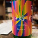 ニューキタノザカ - 日本酒 大那 米+麹=13