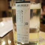 ニューキタノザカ - 日本酒 Fu.