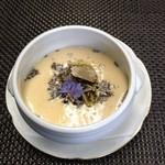 ビストロ じゅん - 季節料理 フレッシュサマートリュフの冷製コンソメロワイヤル