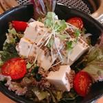 大昌園 - 豆腐サラダ