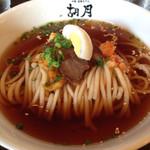 胡月 - 別府冷麺
