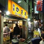 惣菜かざま - 平日夕方の店頭。結構皆さん量を買って行くんですよね~。w