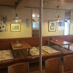 みのり食堂本店 -