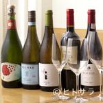 マッシュルームトーキョー - フランス産からニューワールドまで、世界各国のワインが集結