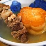 きくや - 料理写真:すじ肉、うめ焼