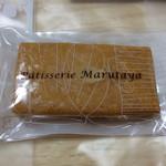 まるたや - レーズンクッキー162円