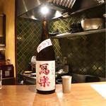 ぽんしゅや 三徳六味 - ☆福島 宮泉銘醸 寫樂