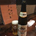71969965 - ビール小瓶¥400