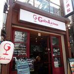 ワイン酒場 GabuLicious - 外観