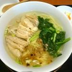 優味彩 - 蒸し鶏麺