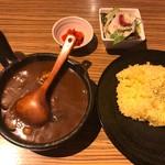 Curry庵 味蕾 - スペシャルミックスカレー
