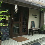 Boulangerie bee - 外観