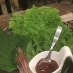 71975796 - 包み野菜