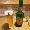 日本酒餐昧うつつよ - ドリンク写真:
