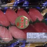 三崎 豊魚  -