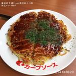 広島県府中市アンテナショップNEKI - 肉玉そば 800円