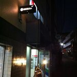 7198851 - 入口と小っちゃい東京タワー