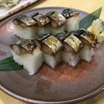 旬味えがわ - 焼きさば棒寿司
