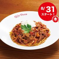 ジョリーパスタ - ポルチーニと牛肉の赤ワインソース¥1,190+税