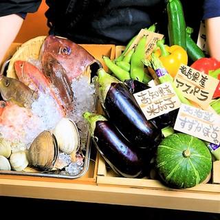 季節の野菜と築地直送の鮮魚。素材の美味しさを引き出す調理方法