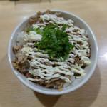 麺屋 彰 -