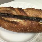 Boulangerie bee - 大人のコッペパン230円