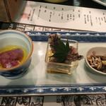 ふるさと料理 杉の子 - 鼈の肝臓腸、鼈血液とおこわ、鼈のももの肉のオリーブ油