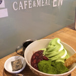 CAFE&MEAL EN  - わらび餅あんみつ
