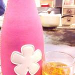 もりぐち - ビール