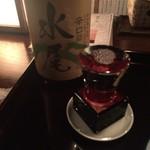 71996633 - 水尾(日本酒)