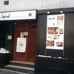鶏そば・ラーメン Tonari - お隣の『Spiral』は、姉妹店