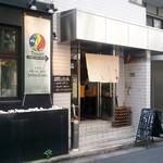 鶏そば・ラーメン Tonari - お店の外観です。