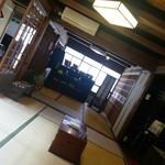 大野町きょう屋 -