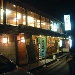 海女の小屋 海上亭 - 夜、海辺に浮かび上がるお店外観