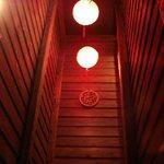 台湾茶藝館 月和茶 - 入り口の引き戸を開けると、台湾ムードでいっぱい