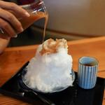つぼみ - 生完熟白桃果汁掛けます☆