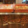 西紀のパン屋さん - 料理写真:投稿 初 ですがここに来たら必ず買う⤴︎黒豆パン好き