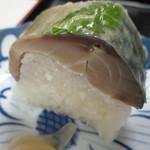 満寿形屋 - 国産ながら肉厚の極上鯖使用
