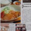 KITCHENひろ - 料理写真:ランパスVOL11