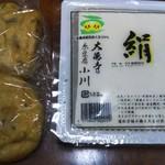 大徳寺 京豆腐 小川 -