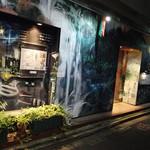 古瀬戸 - 外壁画