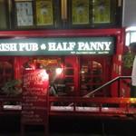 ハーフ ペニー - 大名1丁目にあるビルの半地下にあるアイリッシュパブです。