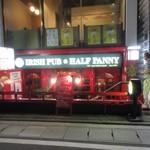 ハーフ ペニー - お店は大名一丁目、西通りと大正通りの真ん中位にありますよ。