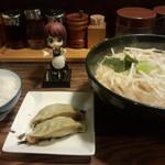 味丸 - ランチセット(800円)
