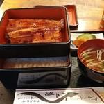 三陽寿司 - うな重(2,000円)2段構成