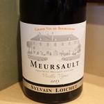 秋田 てんぷら みかわ - Meursault Vieilley Vignes 2013 Sylvain Loichet