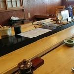寿司・懐石處 やなぎ - カウンター