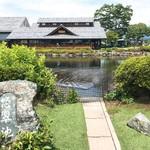 川場田園プラザ - 悠翠池